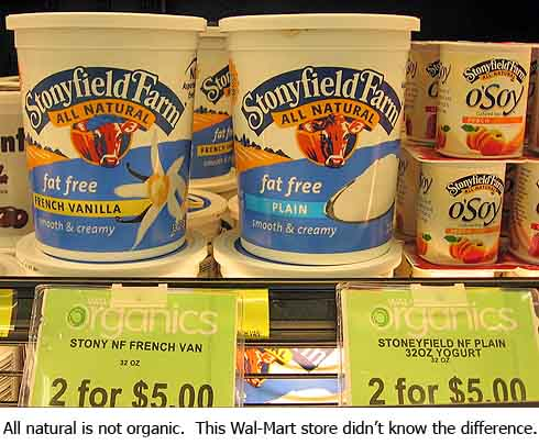 Mislabeled yogurt – this is not organic