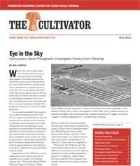 Fall 2014 Cultivator cover