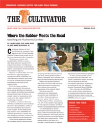 Spring 2018 Cultivator cover
