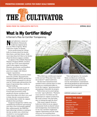 Spring 2019 Cultivator cover